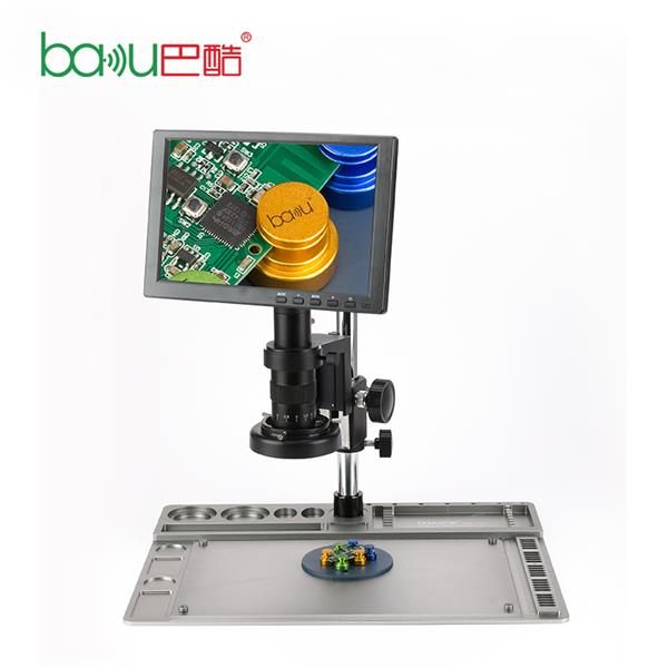 Digital Microscope ba-005