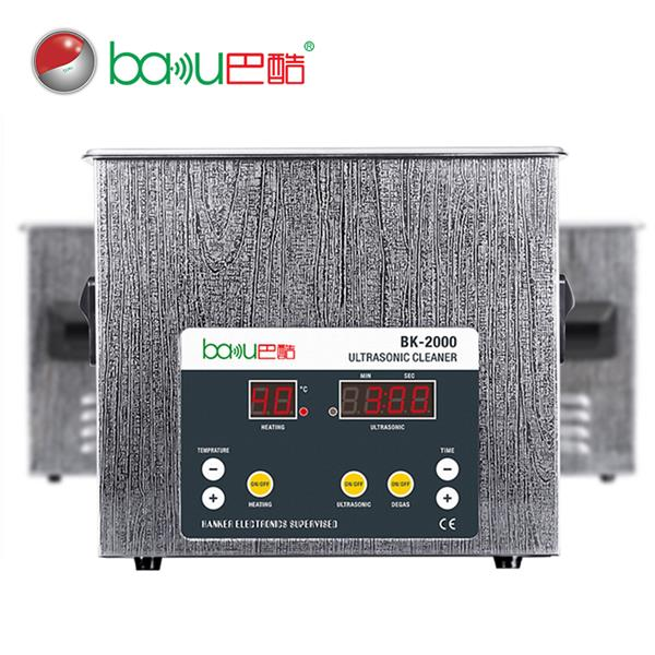Ultrasonic Cleaner ba-2000