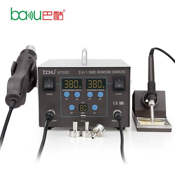 2 in 1 SMD Rework Station ba-8702D