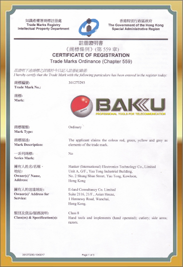 BAKU certificate of registration 03